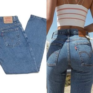 Vintage Levi's 550 Classic Relaxed High Rise Jeans